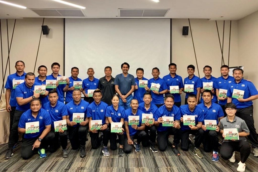 ส.บอลไทยได้จัดพิธีปิดการอบรมผู้ฝึกสอน AFC Goalkeeping Course Level 2 ครั้งแรก กีฬาทั่วไป